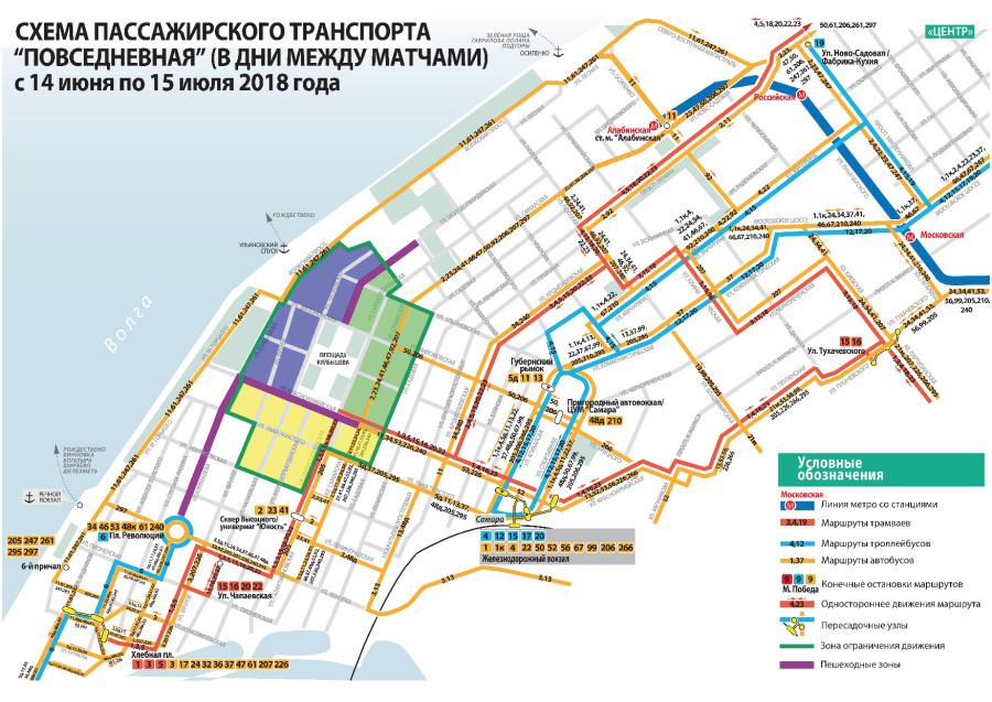 Схема ограничения транспорта на ЧМ-2018 в Самаре
