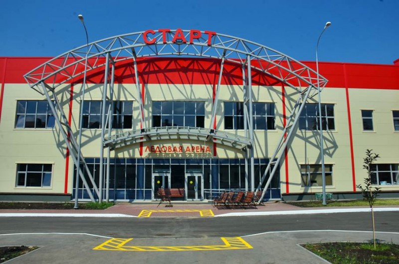arena-chapaevsk-1.JPG