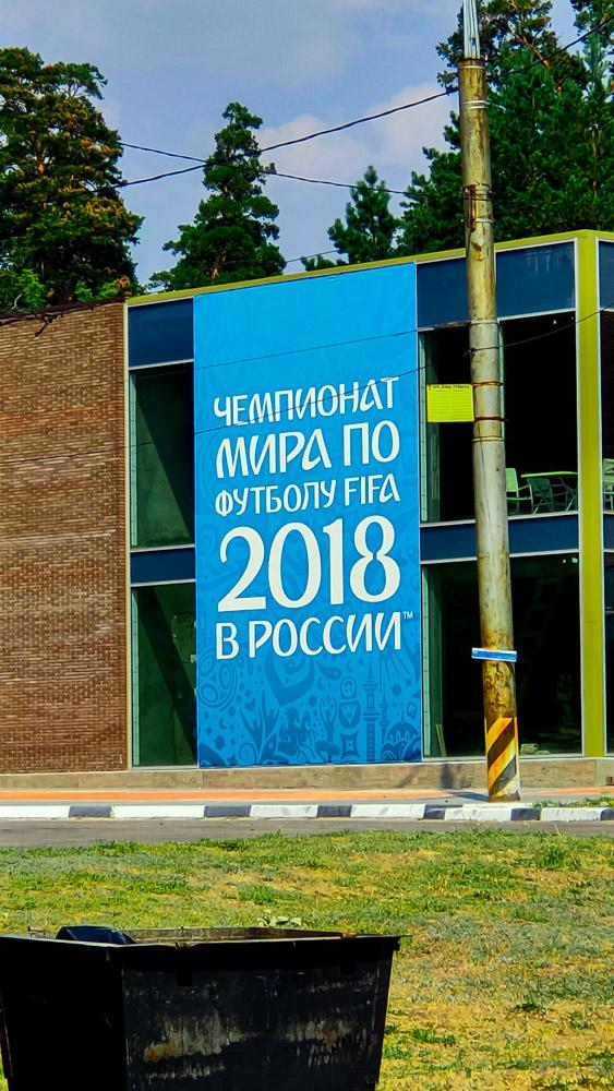 Поехали-7 Тольятти (22 of 63).jpg