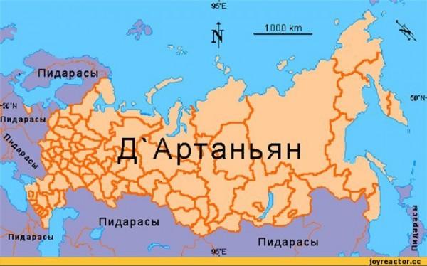 Россия-дартаньян-пидорасы-песочница-487722.jpeg