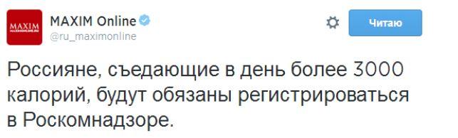 Вернувшиеся из РФ офицеры продолжат службу в ВСУ после реабилитации и отдыха, - СНБО - Цензор.НЕТ 824