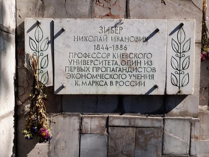 Ялта. Поликуровский мемориал.
