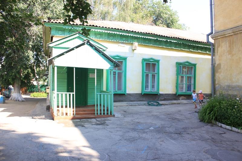 Дом Масин-Зона