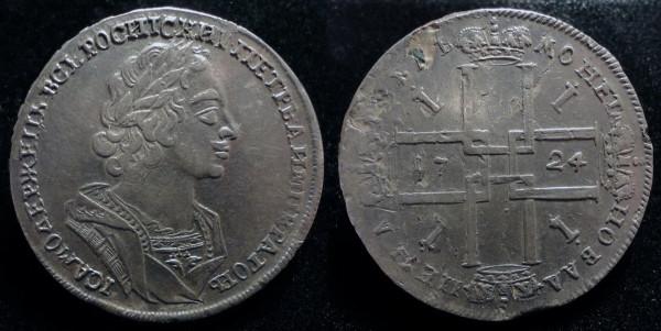 1 Рубль 1724  №1г.