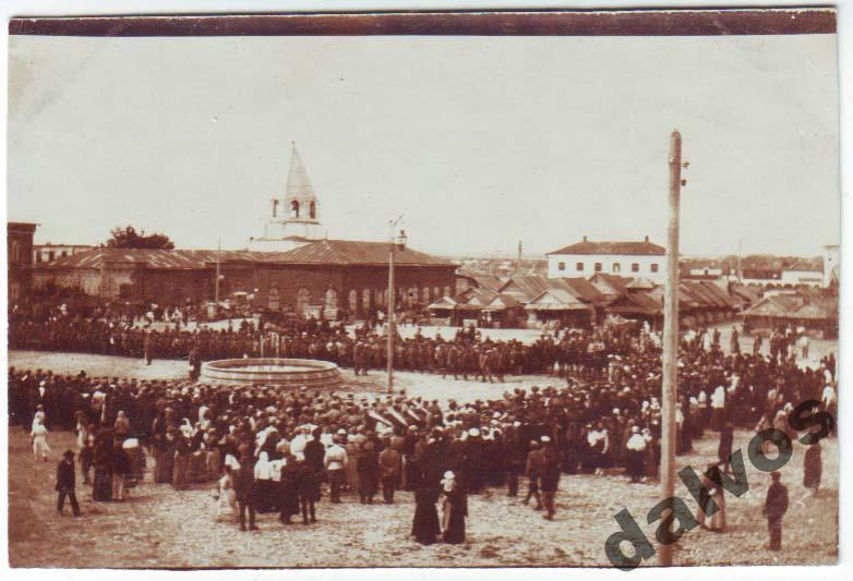 Чехи1918
