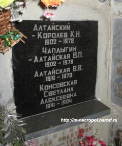 altayskaya-v1