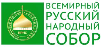 ВРНС-лого-1