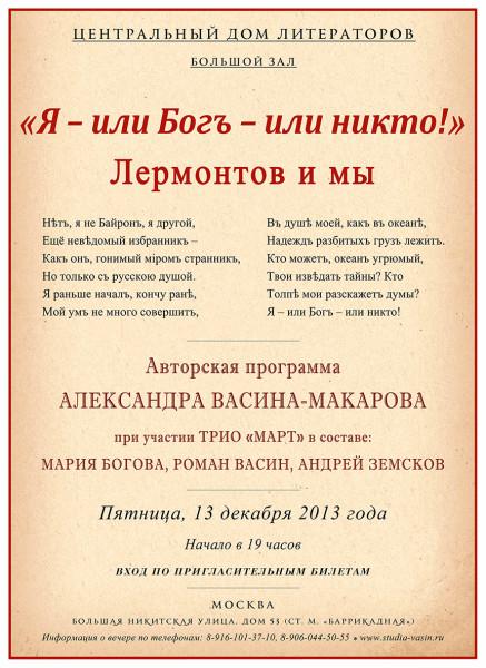 афиша-сайт2