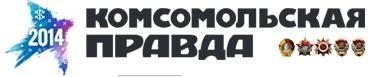 Комсомольская правда-1