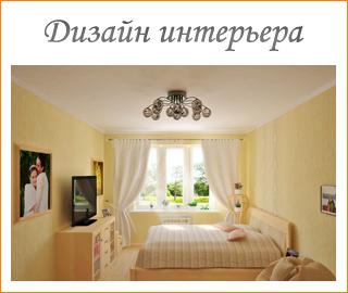 bedroom wiew2