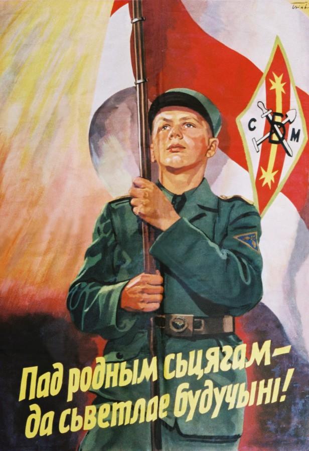 Plakat SBM