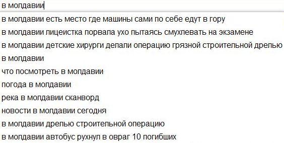 v_moldavii