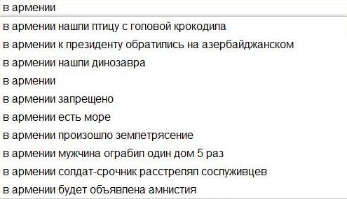 v_armenii