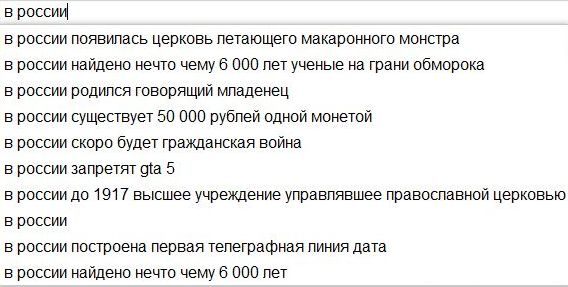 v_rossii