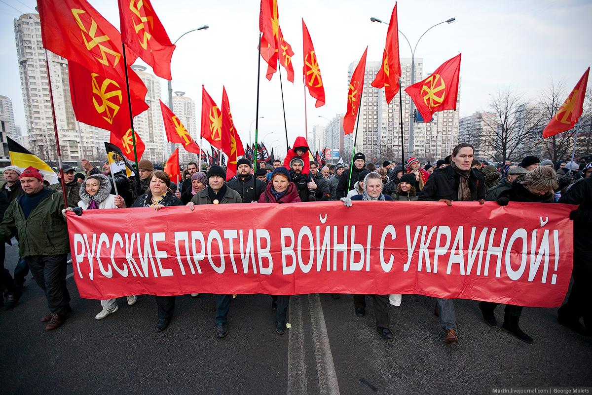 """""""Русские против войны с Украиной"""""""