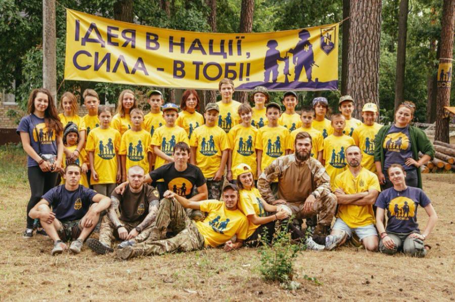 Нацистский-детский-лагерь-Азовец-Украина.jpg