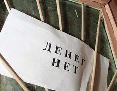 news_zarplatakassanet1fotouainfo.org