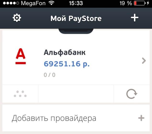 телефон взыскания хоум кредит банка