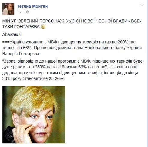 2015-02-18 18-52-26 Facebook - Яндекс (2)