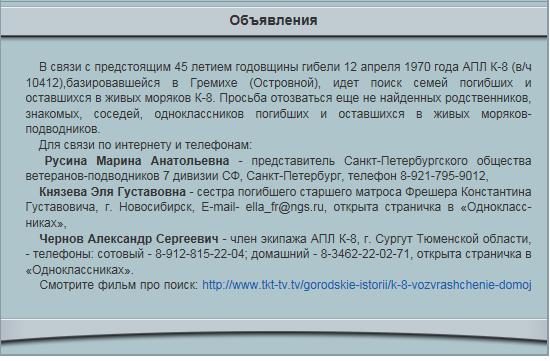 2015-03-10 09-02-15 Сайт города Островной - Яндекс (2)