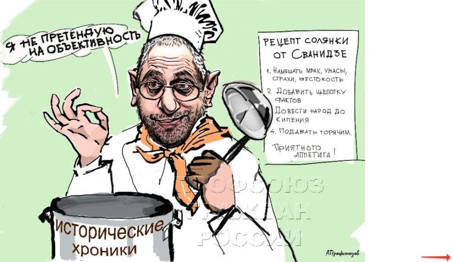2015-03-14 17-46-58 Facebook - Яндекс (2)