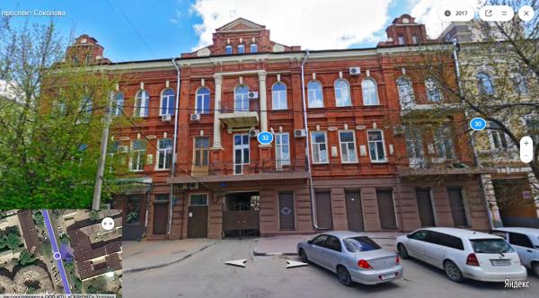 Какая недвига есть в Ростове