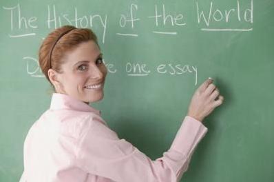 Учителя вызывали