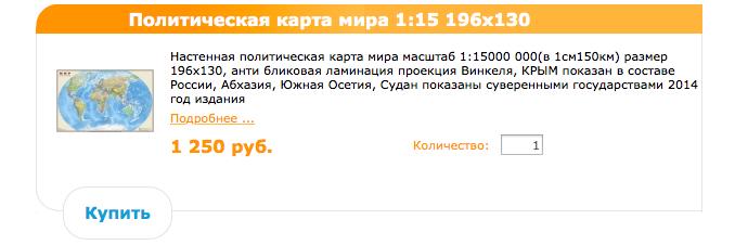 Снимок экрана 2015-01-25 в 8.46.05