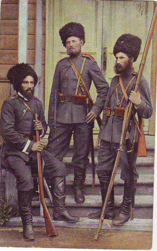 уральские казаки фото