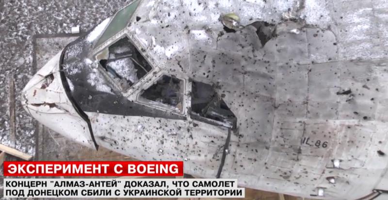 Для чего Украина сбила Боинг?