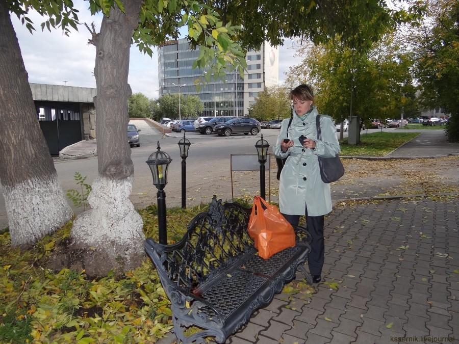Екатеринбург (2)