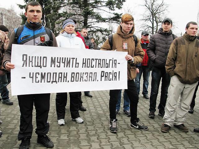 свiдомi украiнцi (2)