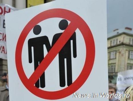 нет геям!