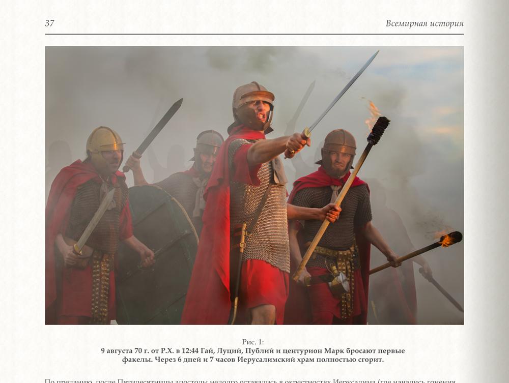legioners1000