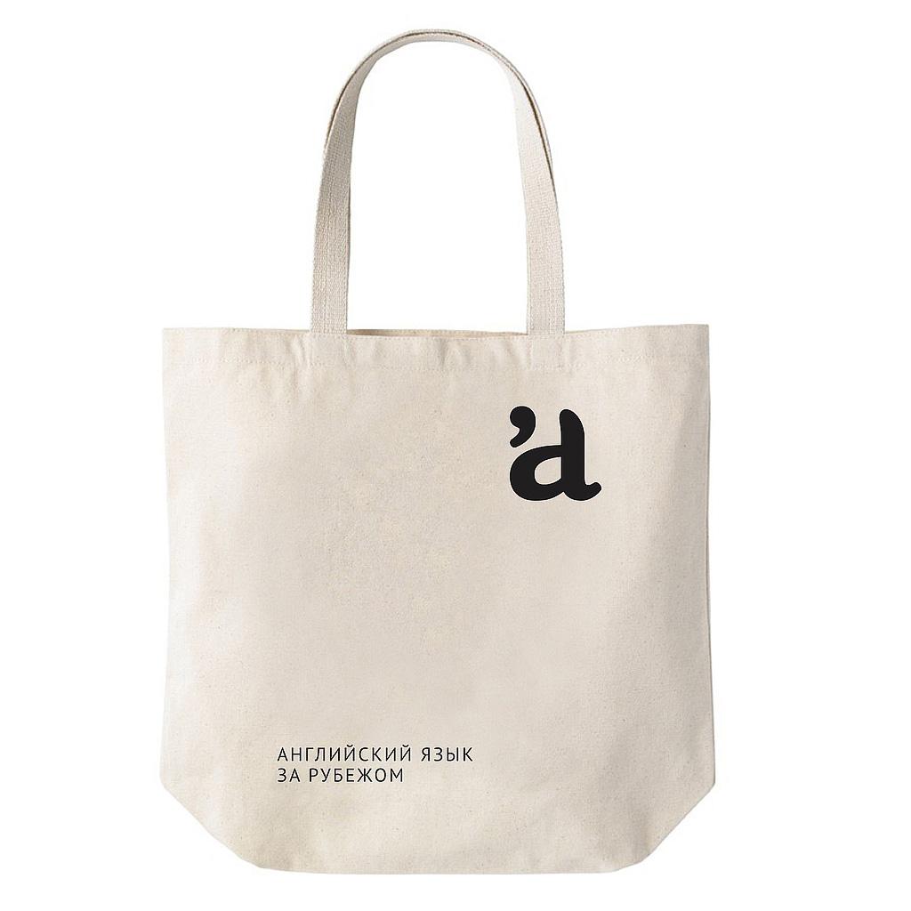 Angliterra. Брендированая сумка