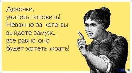 cteb.ru-zhrat