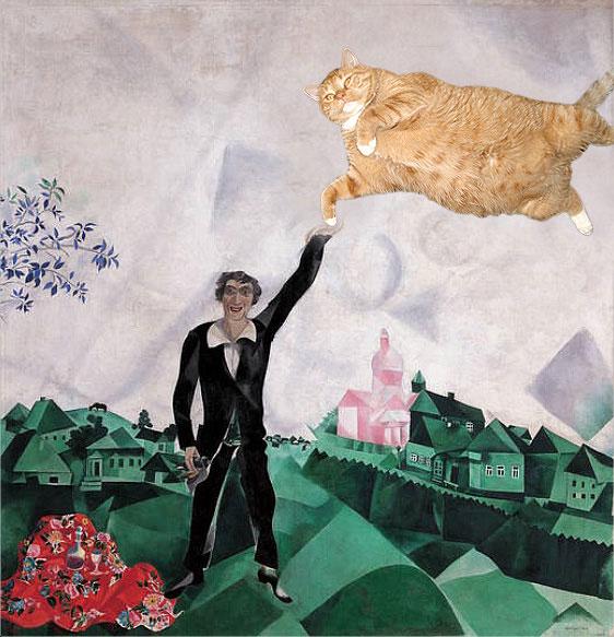shagal-vlublen-cat-sm
