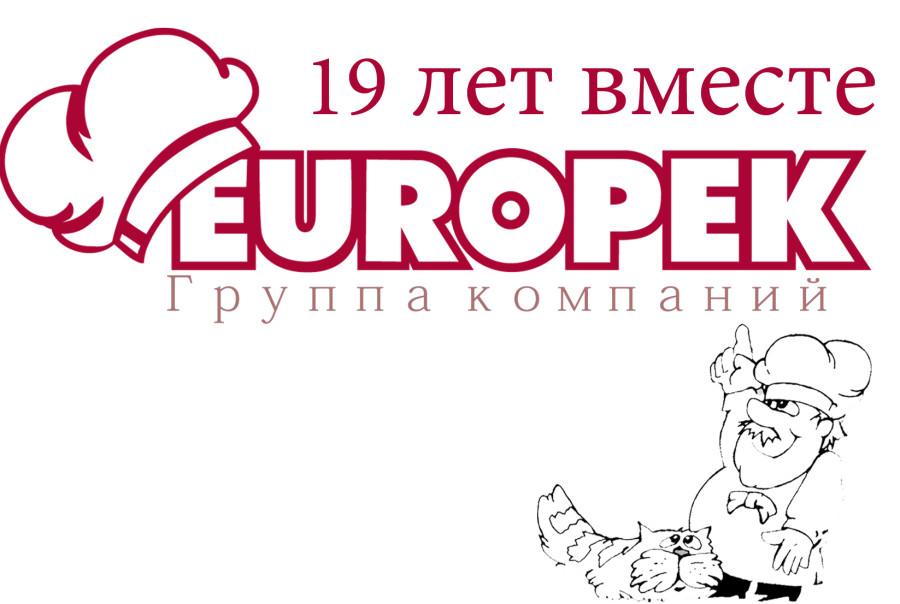 19yearsEuropek