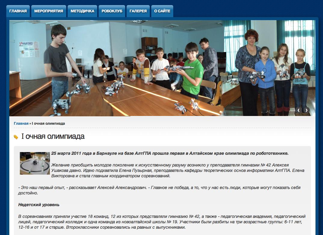 Снимок экрана 2012-08-20 в 20.25.01