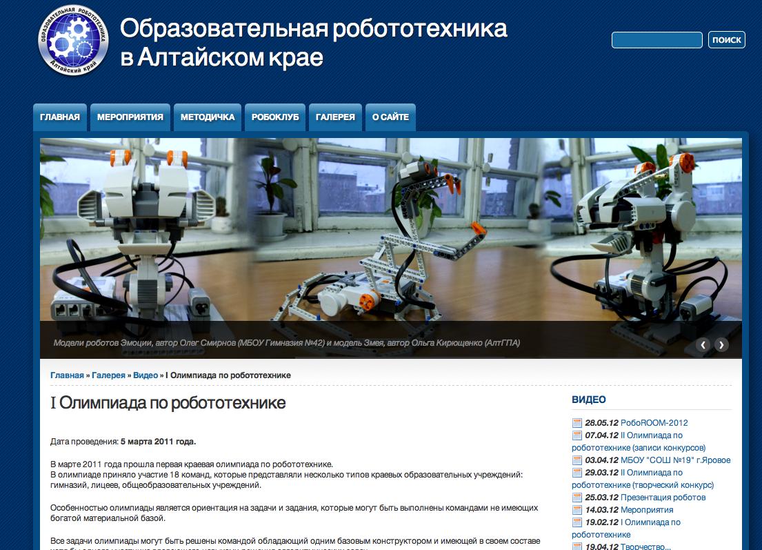 Снимок экрана 2012-08-20 в 20.25.17