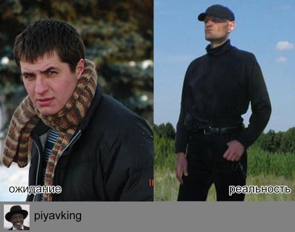 piyavking