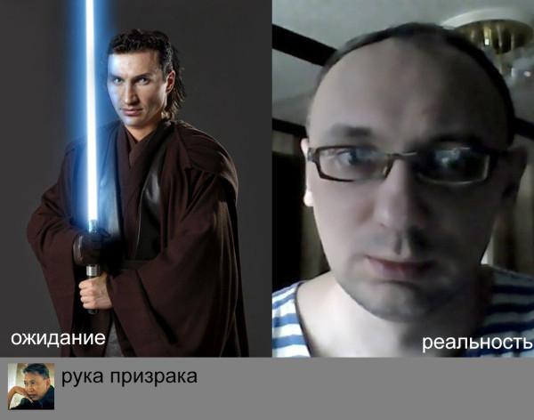 pyka_npu3paka