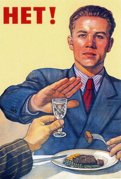 antialcohol-2.jpg