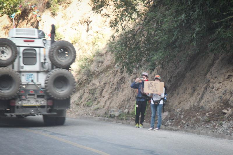 tibet1-023