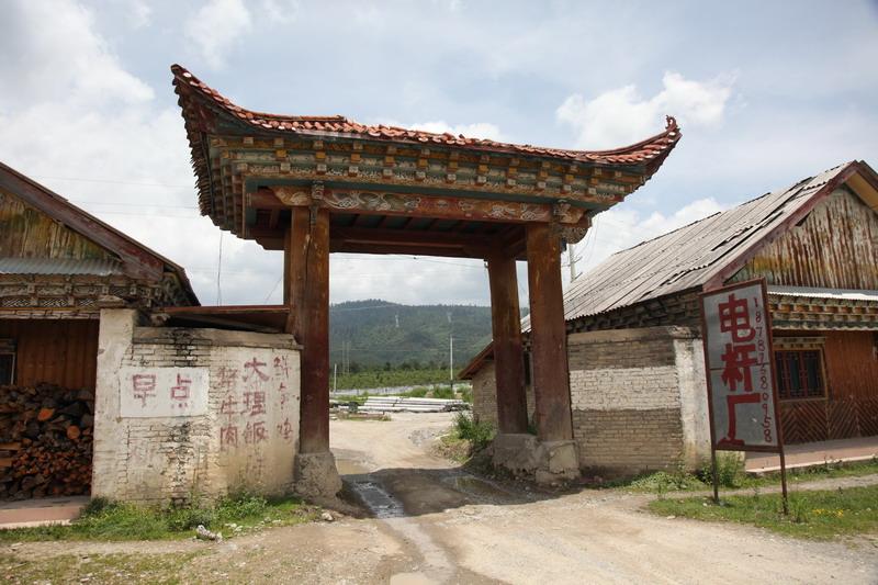 tibet2-008