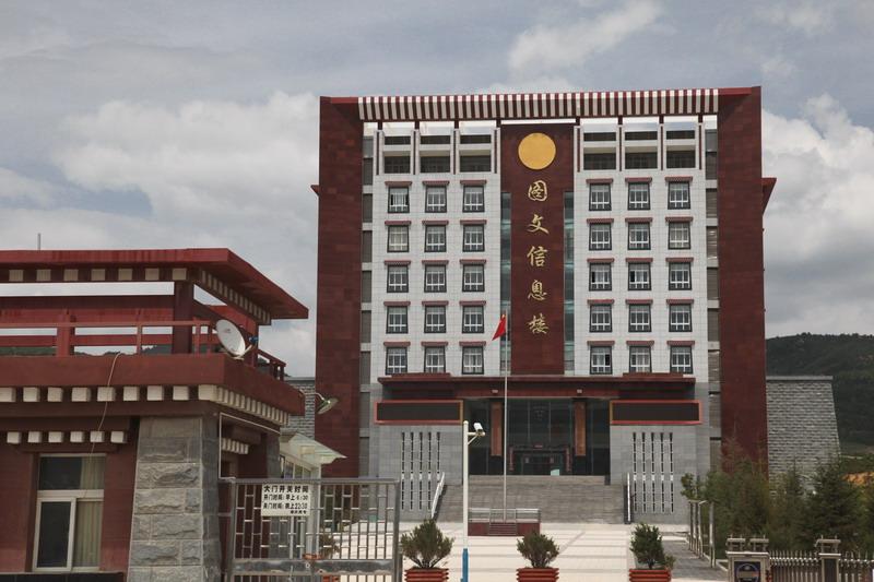 tibet2-015
