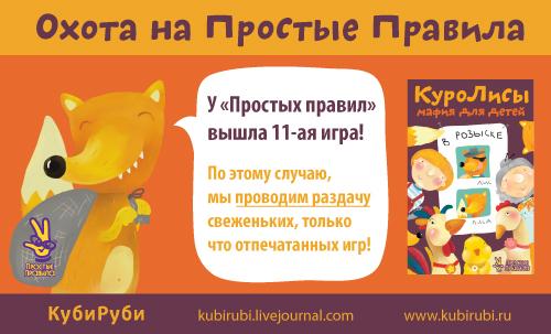kubirubi_task1