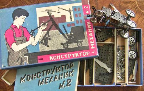 конструктор метал