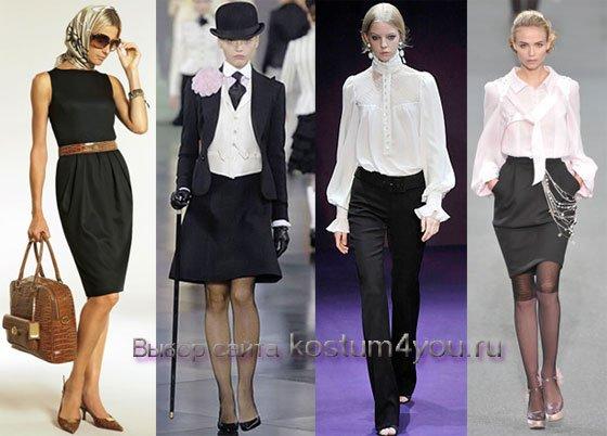 Мaгaзин одежды женскaя мaйкa - ius33 ru