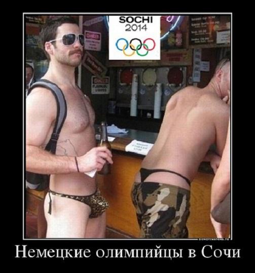 799365_nemetskie-olimpijtsyi-v-sochi_demotivators_to